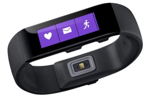 To accompany the new iOS compatible Band, Microsoft is enabling Microsoft Health, an online repository for your fitness data.