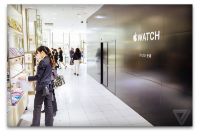 Apple seems to be building a dedicate Apple Watch store in Tokyo.