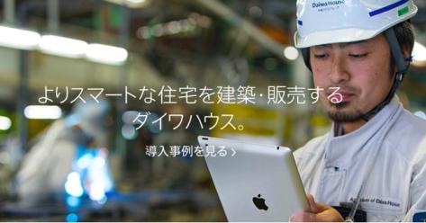 (Image form Apple Insider)