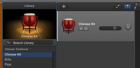 ChineseKit